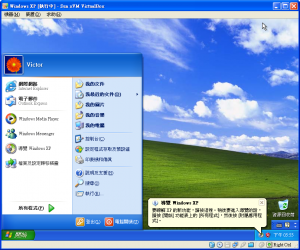 Virtual Box Windows XP 執行畫面