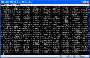 FreeBSD下的Twisted執行結過