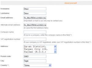 WebFaction填寫基本資料