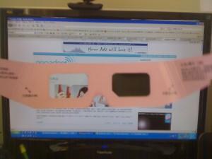 透過眼鏡看LCD螢幕